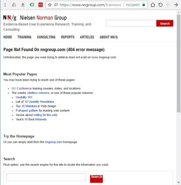 דף שגיאה 404 הנותן לגולש כלים להמשיך לגלוש באתר
