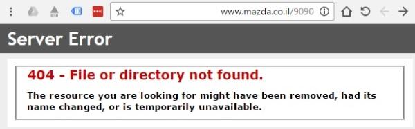 דף שגיאה 404 - השרת אומר: לא מצאתי