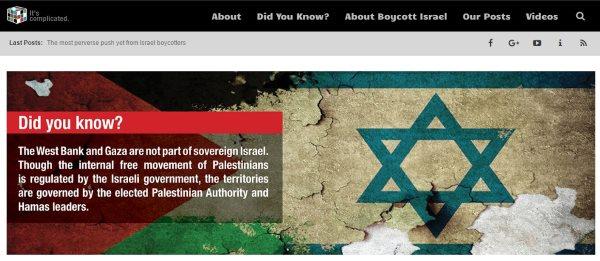 כמה עובדות על הסכסוך ישראלי-פלסטינאי