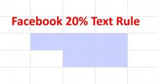 פייסבוק גריד 20% טקסט