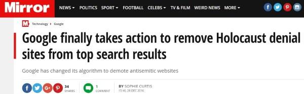 הסרת תוצאות חיפוש הכחשת השואה על ידי גוגל