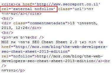 קוד של תגובה בפוסט עם rel=nofollow