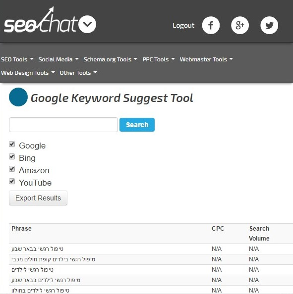seochat suggest Tool