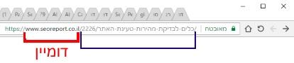 מבנה URL